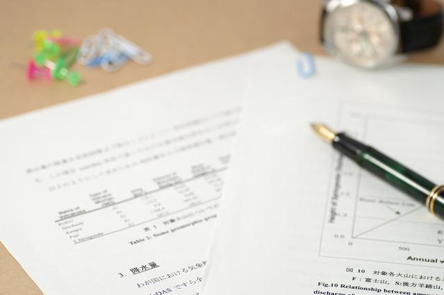 人事労務相談/内部通報の画像